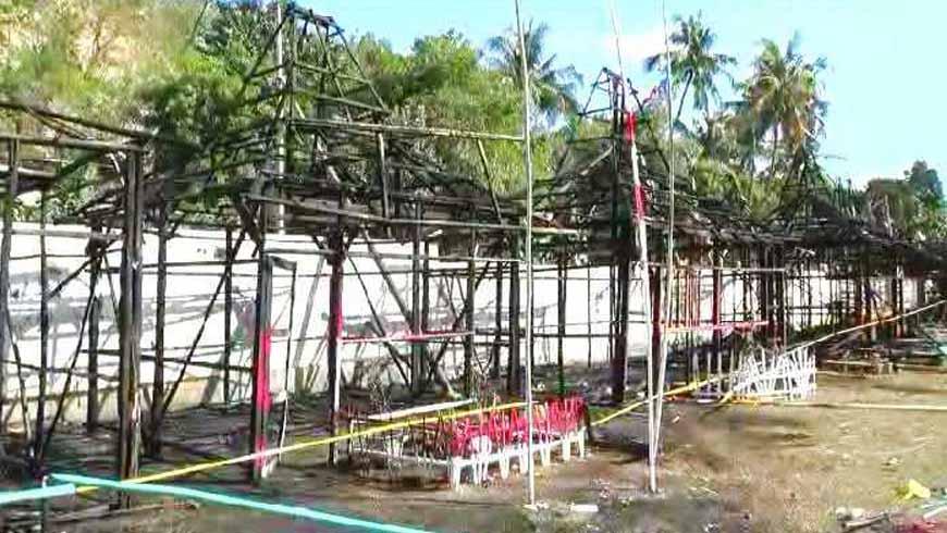 Taman Hiburan Rakyat Kebakran